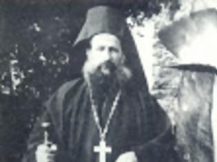 Φωτογραφία για 10211 - Ιερομόναχος Θεόδωρος Γρηγοριάτης (1885 - 8 Φεβρουαρίου 1964)