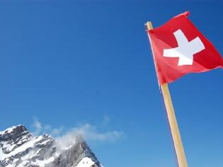 Φωτογραφία για Ερχονται λεφτά από την… Ελβετία στο υπ. Οικονομικών!