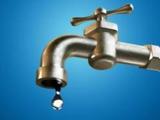 Φωτογραφία για Αναγνώστης δυσανασχετεί με την έλλειψη ενημέρωσης για τις διακοπές νερού