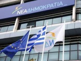 Φωτογραφία για ΝΔ:Πολιτική απάτη που ξεπερνά, πολλές φορές, το «λεφτά υπάρχουν» το πρόγραμμα του ΣΥΡΙΖΑ