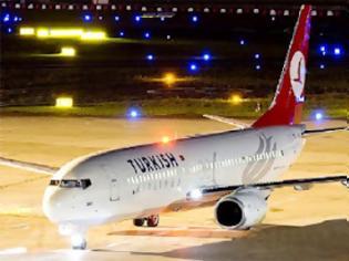 Φωτογραφία για 305 απολύσεις στις Τουρκικές Αεοργραμμές λόγω απεργιών