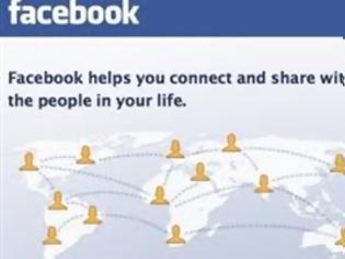 Φωτογραφία για Προβλήματα στις υπηρεσίες του Facebook