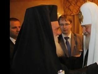 Φωτογραφία για Η ρωσική Εκκλησία αναλαμβάνει τη διαχείριση της ελληνικής εκκλησιαστικής περιουσίας;