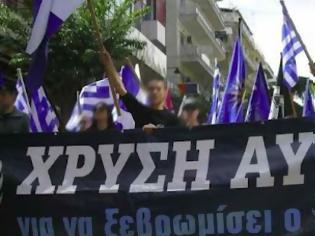 Φωτογραφία για Eπίθεση της Χρυσής Αυγής για τα προγράμματα ΝΔ και ΣΥΡΙΖΑ