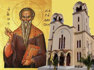 Φωτογραφία για Γιορτάζει ο Άγιος Χαράλαμπος στην ΚΑΤΟΥΝΑ (υπόγειος Ναός)