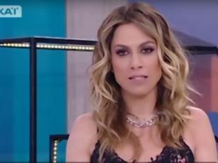 Φωτογραφία για Ντορέττα Παπαδημητρίου: Ανακοίνωσε on air το τέλος της εκπομπής ΕΔΩ!