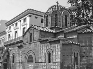 Φωτογραφία για Οδοιπορικό στα Βυζαντινά αριστουργήματα της Αθήνας μας