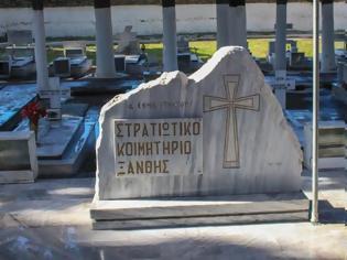 Φωτογραφία για ΕΤΗΣΙΟ ΜΝΗΜΟΣΥΝΟ ΠΕΣΟΝΤΩΝ ΣΤΟ Δ'ΣΣ
