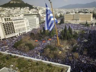 Φωτογραφία για Στην Πάτρα νέο συλλαλητήριο για τη Μακεδονία