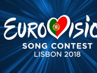 Φωτογραφία για Eurovision: Όλες οι εξελίξεις για τον ελληνικό Τελικό - Το τελεσίγραφο που έθεσε την ΕΡΤ!