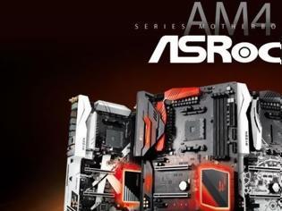 Φωτογραφία για Η ASRock ανακοίνωσε BIOS σε όλες τις μητρικές AM4