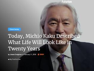 Φωτογραφία για Michio Kaku: Πως θα είναι η ζωή μας σε 20 χρόνια