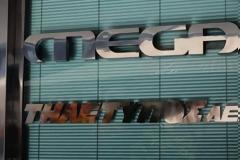 Το ΕΣΡ αποφασίζει την τύχη του MEGA