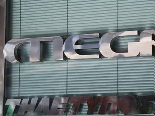 Φωτογραφία για MEGA: Η ΕΤΕΡ ξεσπά για την αδιαφορία των μετόχων...