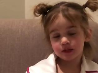 Φωτογραφία για Κορίτσι 3 χρόνων λέει την άποψη της για την ημέρα του Αγίου Βαλεντίνου και διχάζει το διαδίκτυο [video]