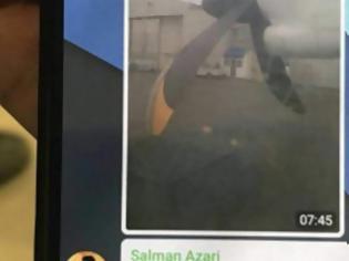 Φωτογραφία για Aseman Airlines: Το ανατριχιαστικό μήνυμα λίγο πριν την επιβίβαση - «Ας μας ευλογήσει ο Θεός να φτάσουμε»