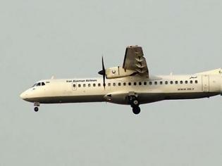 Φωτογραφία για Τα συλλυπητήρια του ΥΠΕΞ για την αεροπορική τραγωδία στο Ιράν