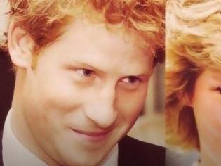 """Φωτογραφία για Στη Βρετανία ακόμα αναρωτιούνται: """"Ποιος είναι ο πατέρας του πρίγκιπα Χάρη;"""""""
