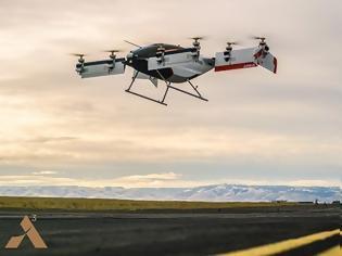 Φωτογραφία για Vahana: Τέλεια η πρώτη πτήση αυτοοδηγούμενου ιπτάμενου