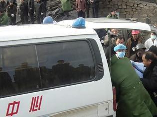 Φωτογραφία για Κίνα: Έντεκα νεκροί από πτώση λεωφορείου σε χαντάκι
