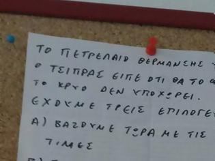 Φωτογραφία για Θα πέσετε κάτω από τα γέλια! Το σημείωμα του διαχειριστή που τρέλανε το διαδίκτυο! [photo]