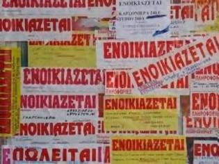Φωτογραφία για Καταραμένη κρίση! Δείτε το πιο περίεργο ενοικιάζεται σε δρόμο της Αθήνας - WC έχει; [photo]