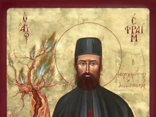Φωτογραφία για Βίος και θαύματα του Αγίου Εφραίμ του Μεγαλομάρτυρος