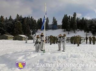 Φωτογραφία για Χειμερινή Εκπαίδευση Σχολής Μονίμων Υπαξιωματικών