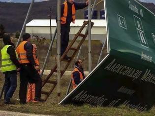 """Φωτογραφία για Οι Σκοπιανοί άρχισαν να ξηλώνουν τις πινακίδες του """"Μέγα Αλέξανδρου"""""""