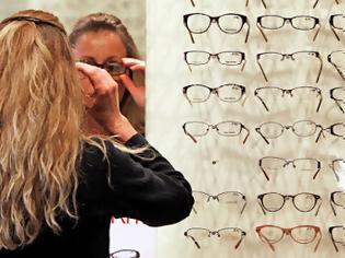 Φωτογραφία για Πώς δεν θα προπληρώνετε τα γυαλιά που παίρνετε από τον ΕΟΠΥΥ