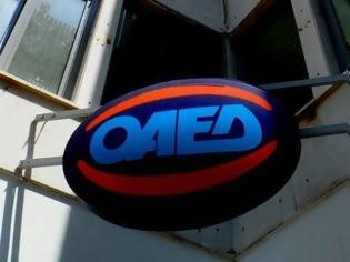 Φωτογραφία για ΟΑΕΔ: Επίδομα μακροχρονίως ανέργων - Δείτε αν το δικαιούστε
