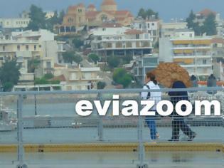 Φωτογραφία για Έκτακτο δελτίο επιδείνωσης του καιρού: Τι προβλέπεται για την Εύβοια!