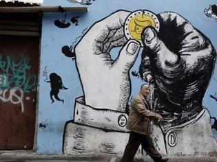 Φωτογραφία για ΕΕ: Στην 11η θέση ανάμεσα σε 22 χώρες στον κατώτατο μισθό η Ελλάδα