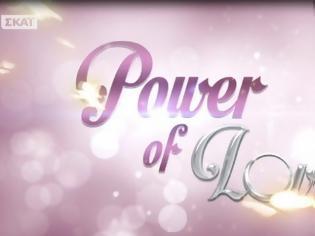 Φωτογραφία για Power of love: Δείτε ποιος παίκτης αποχώρησε από το reality