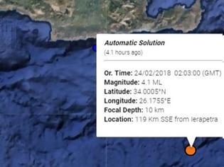 Φωτογραφία για «Tαρακουνήθηκε» η Κρήτη από σεισμό 4,1 Ρίχτερ