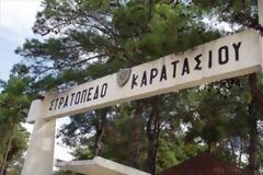 ΔΗΜΟΣ ΠΑΥΛΟΥ ΜΕΛΑ: Στο εδώλιο δύο δήμαρχοι για το στρατόπεδο Καρατάσιου