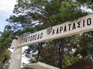 Φωτογραφία για ΔΗΜΟΣ ΠΑΥΛΟΥ ΜΕΛΑ: Στο εδώλιο δύο δήμαρχοι για το στρατόπεδο Καρατάσιου