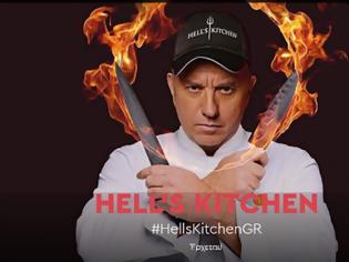 Φωτογραφία για Έκτορας Μποτρίνι: Τι απαντά στη σύγκριση του Hell's Kitchen με το MasterChef;