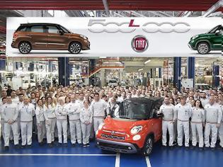 Φωτογραφία για Το 500.000στο Fiat 500L βγήκε από τη γραμμή παραγωγής  στο εργοστάσιο του Kragujevac, στη Σερβία!