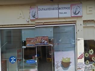 Φωτογραφία για Άρπαξαν χρηματοκιβώτιο από φούρνο στην Παιανία