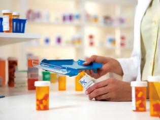 Φωτογραφία για Σύντομα η χορήγηση αντιβιοτικών μόνο με ειδική ιατρική συνταγή