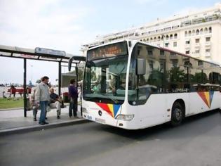 Φωτογραφία για Γυναίκα άφησε την τελευταία της πνοή σε λεωφορείο του ΟΑΣΘ