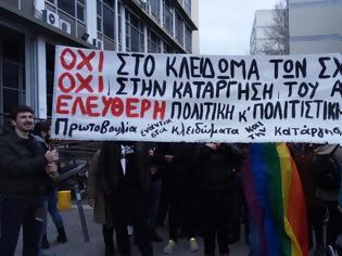 Φωτογραφία για Θεσσαλονίκη: Κινητοποίηση φοιτητών για να μην κλειδώνονται τη νύχτα τα κτίρια