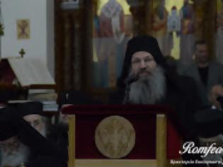Φωτογραφία για 10295 - Ομιλία του Αρχιμ. Ελισσαίου, Ηγουμένου της Ι.Μ. Σίμωνος Πέτρας, στην Κληρικολαϊκή Συνέλευση στην Κύπρο