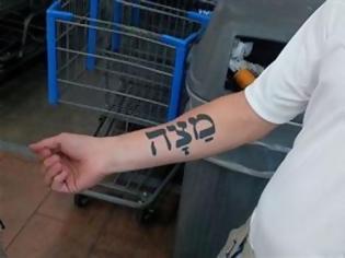 Φωτογραφία για Νόμιζε ότι έγραψε τη λέξη ''δύναμη'' σε τατουάζ, αλλά στην πραγματικότητα...