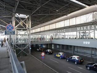 Φωτογραφία για Θεσσαλονίκη: Ταλαιπωρία για τους επιβάτες από τις ακυρώσεις πτήσεων προς το αεροδρόμιο Μακεδονία