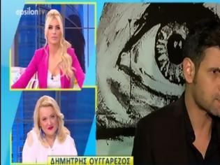 Φωτογραφία για Δημήτρης Ουγγαρέζος: Η αντίδραση του όταν τον ρώτησαν γιατί μπλόκαρε τον Λάμπρο Κωνσταντάρα από τα social media