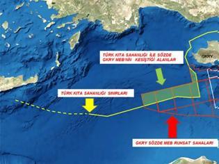 Φωτογραφία για Οι Τούρκοι πανηγυρίζουν: Γερμανικό πλοίο μας ζήτησε άδεια για έρευνες ανάμεσα σε Κύπρο και Κρήτη