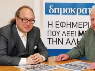 Φωτογραφία για Ο συγκρατούμενος του Φλωράκη που δεν «πουλά» τη Μακεδονία μας!