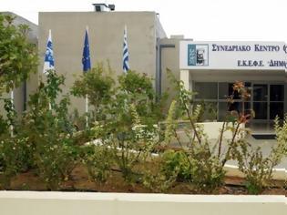 Φωτογραφία για Συνεργασία Δημόκριτου - Tesla: Τρεις Έλληνες πίσω από τη συμφωνία